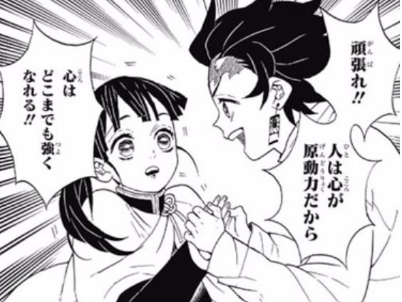 【鬼滅の刃】栗花落カナヲの恋のお相手は?
