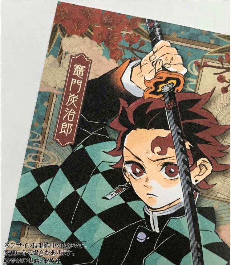 【鬼滅の刃】最新20巻の発売日が決定!特装版にはオリジナルポストカードも!