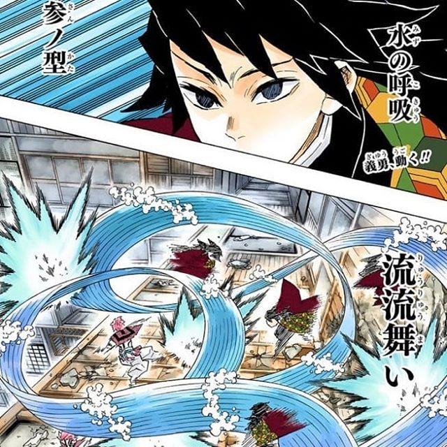 【鬼滅の刃】冨岡義勇「水の呼吸」や名言を徹底解説!強くてかっこいい!