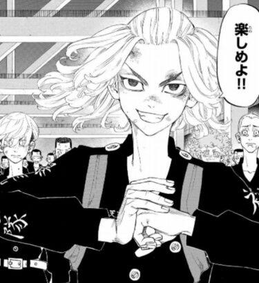 【東京リベンジャーズ】マイキーの声優はまさかのあの人!?徹底解説します!