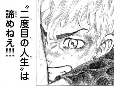 【東京リベンジャーズ】名言ランキングTOP10!感動シーン盛りだくさん!