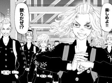 【東京リベンジャーズ】強さランキングTOP10を紹介!タケミチは強い?