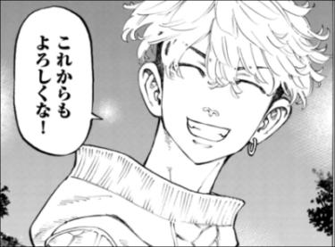 【東京リベンジャーズ】松野千冬の髪型がかっこいい・かわいいと話題に!
