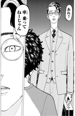 【東京リベンジャーズ】半間修二は黒幕なのか!?タイムリーパー説も検証!